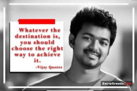 10 Amazing Actor Thalapathy Vijay Quotes in English | Infographics